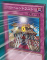 FinalOffering-JP-Anime-ZX.png