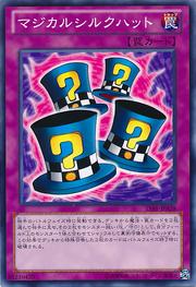 MagicalHats-15AY-JP-C