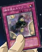 NonFusionArea-JP-Anime-GX