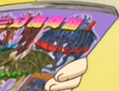 RavielLordofPhantasms-JP-Anime-GX-AA