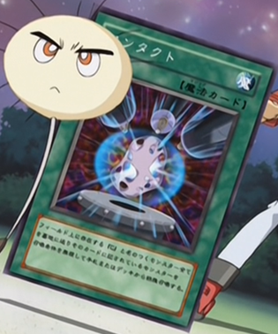 File:Contact-JP-Anime-GX-AA.png