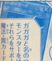 Gagagaguard-JP-Manga-DZ.png