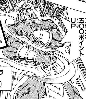 File:Mudora-JP-Manga-DM-NC.png