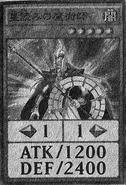 StargazerMagician-JP-Manga-DY