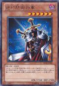 TotalDefenseShogun-BE02-JP-R