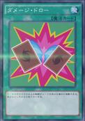 DamageDraw-JP-Anime-AV