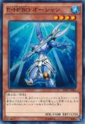 ElementalHEROOcean-SD27-JP-C