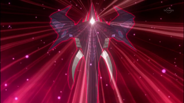 File:NumberC39UtopiaRayV-JP-Anime-ZX-Sealed.png