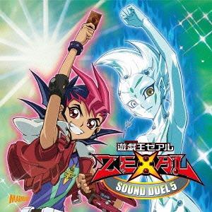 File:ZEXAL Sound Duel 5.jpg