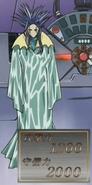 AquaMadoor-JP-Anime-DM-NC