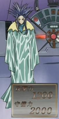 File:AquaMadoor-JP-Anime-DM-NC.png