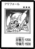 Griffor-JP-Manga-DM