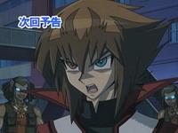 Yu-Gi-Oh! GX - Episode 170
