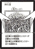 WallofThorns-JP-Manga-5D