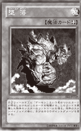 File:FallingDown-JP-Manga-DZ.png