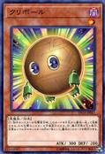 SphereKuriboh-DP18-JP-C