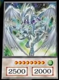 File:StardustDragon-EN-Anime-MOV2.png