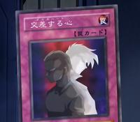 CrossHeart-JP-Anime-GX