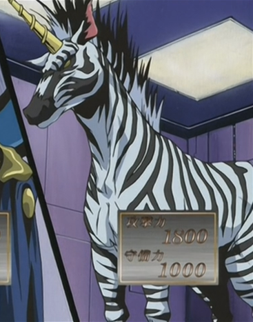 File:DarkZebra-JP-Anime-DM-NC.png