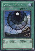 Dimensionhole-BE1-JP-C