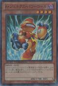 GenexAllyPowercell-DTC3-JP-DSPR-DT