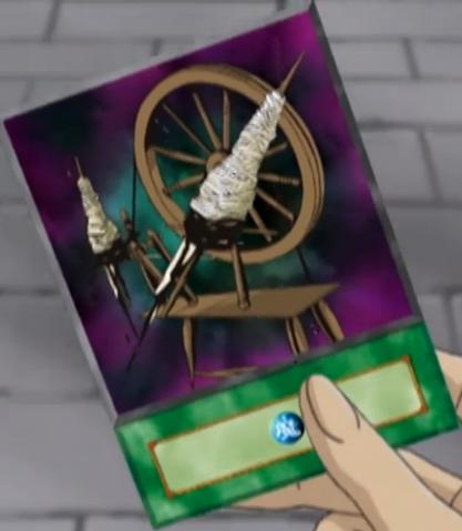 File:SpinningWheelSpindle-EN-Anime-DM.png