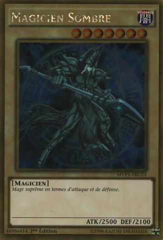 File:DarkMagician-MVP1-FR-GUR-1E.png