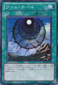 Dimensionhole-BE01-JP-C