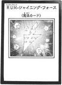 RankUpMagicShiningForce-JP-Manga-ZX