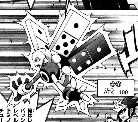 File:SpeedroidDominoButterfly-JP-Manga-AV-NC.png