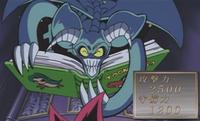 ToonSummonedSkull-JP-Anime-DM-NC