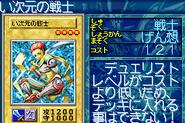 DimensionalWarrior-GB8-JP-VG