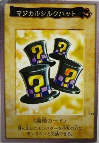 File:MagicalHatsBAN1-JP-R.jpg