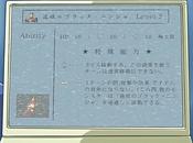 StrikeNinja-JP-Anime-DM-Data-DDM