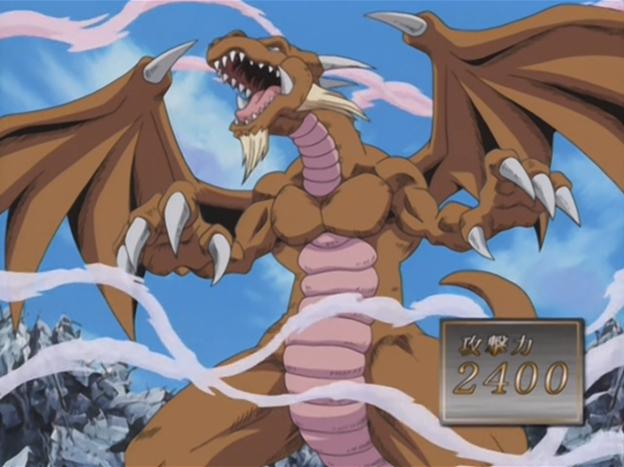 File:ThousandDragon-JP-Anime-DM-NC.png