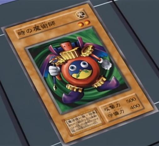 File:TimeWizard-JP-Anime-DM-2.png