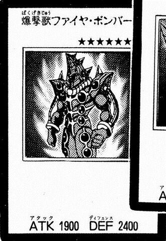 File:BombingBeastFireBomber-JP-Manga-5D.jpg