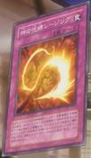 RagingSacredCurse-JP-Anime-5D