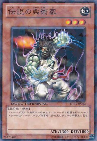 File:LegendaryJujitsuMaster-DT12-JP-DNRPR-DT.jpg