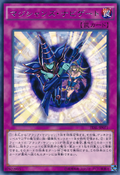 MagicianNavigation-TDIL-JP-R