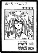 MysticalElf-JP-Manga-DM