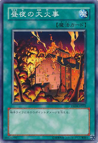 File:Ookazi-YSD4-JP-C.png