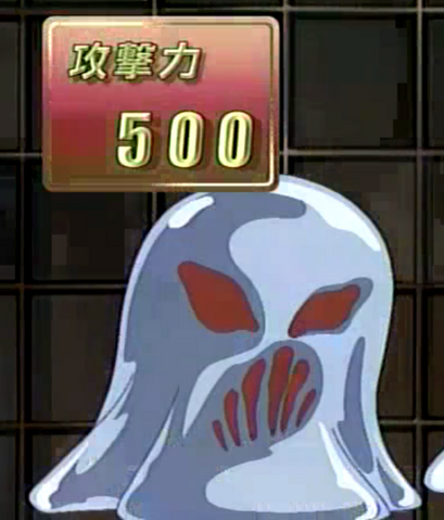 File:SlimeToken-JP-Anime-GX-NC.png