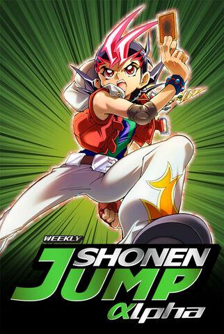 File:Weekly Shonen Jump Alpha.jpg