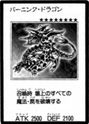 BurningDragon-JP-Manga-GX