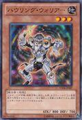 FeedbackWarrior-YSD6-JP-C