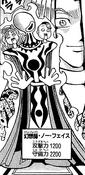 IllusionistFacelessMage-JP-Manga-NC