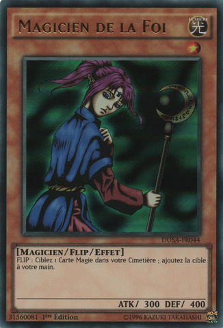 File:MagicianofFaith-DUSA-FR-UR-1E.png