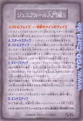 File:RuleCard5-B2-JP-C.jpg