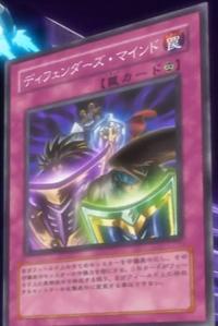 DefendersMind-JP-Anime-5D